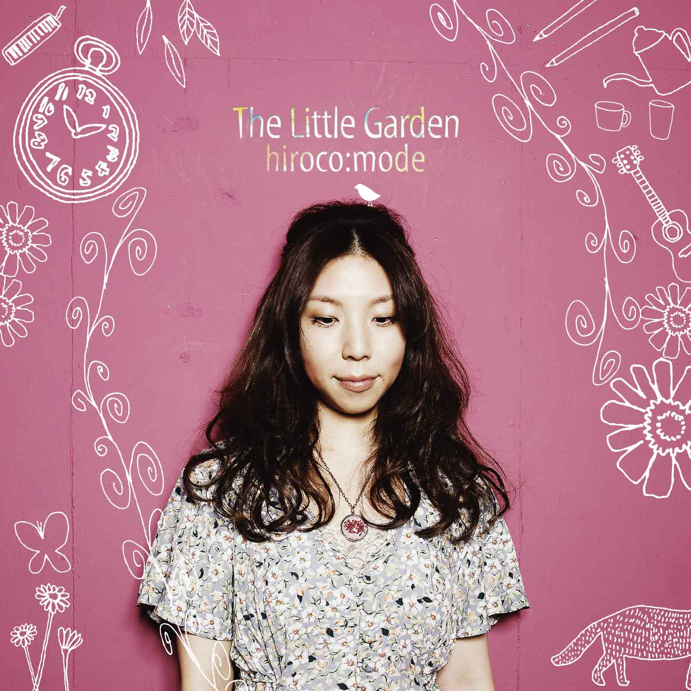 The Little Garden